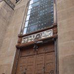 Main entrance at Norfolk Street